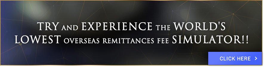 Try and Experience the World's Lowest Overseas Remittances Fee Simulator!!